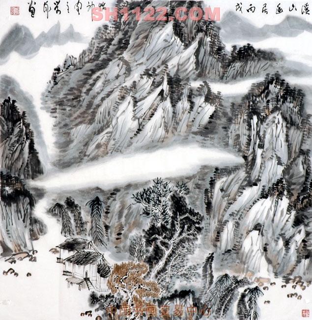 刘泳 作品10 淘宝 名人字画 中国书画交易中心 中国书画销售中心 中国
